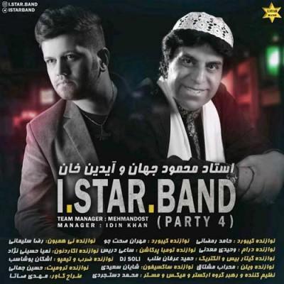 دانلود آهنگ آیدین خان و محمود جهان Party 4