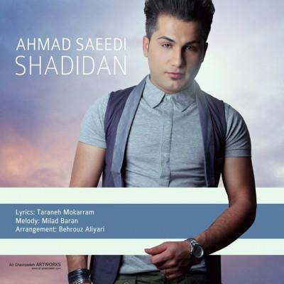دانلود  آهنگ  احمد سعیدی   شدیدا