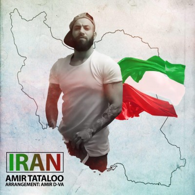 دانلود  آهنگ  امیر تتلو  ایران