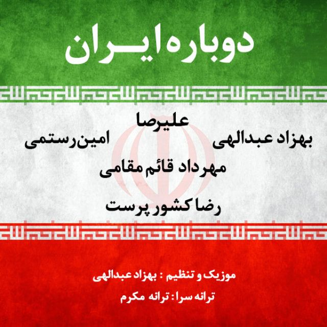 اسم امین درقلب HD Afghanistan Journal Videos Download - AmarWap.com