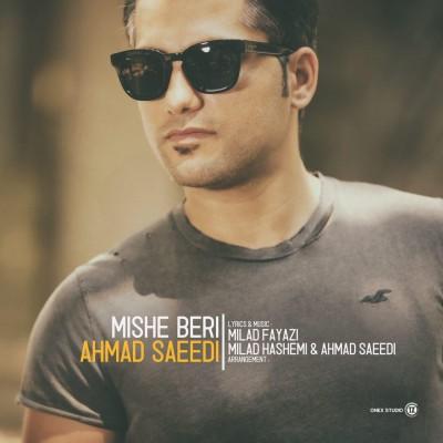 دانلود  آهنگ  احمد سعیدی   میشه بری