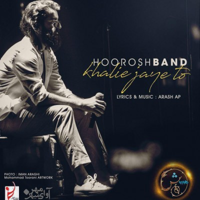 Hoorosh Band<p>Khalie Jaye To</p>