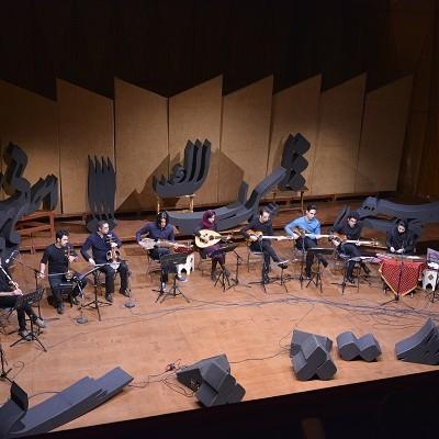 دانلود موسیقی کلاسیک ایرانی فراخوان فستیوال موسیقی کلاسیک ایرانی