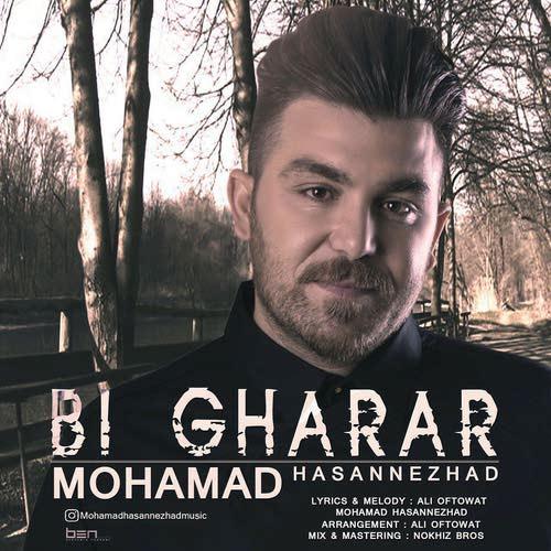 دانلود آهنگ محمد حسن نژاد بی قرار