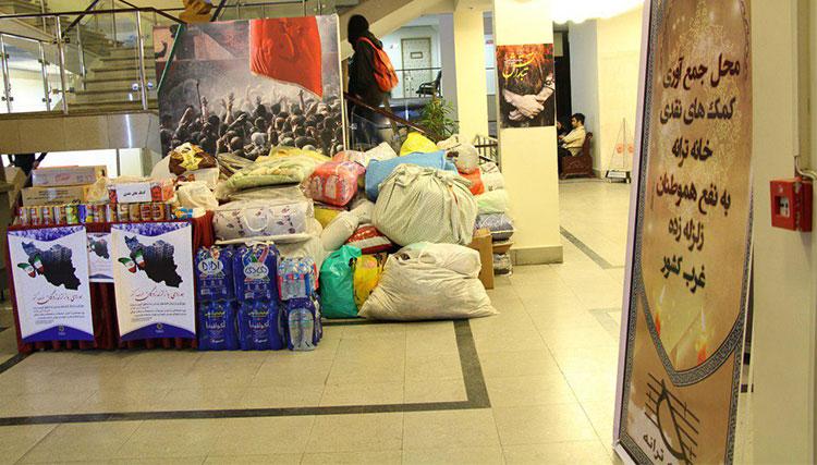 دانلود زلزلهزدگان کمک رسانی اهالی ترانه به زلزلهزدگان غرب کشور