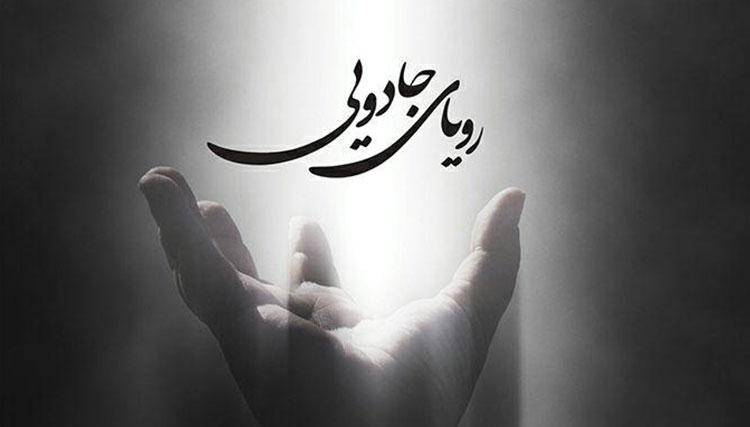 دانلود علی مرعشی انتشار دومین آلبوم رسمی علی مرعشی