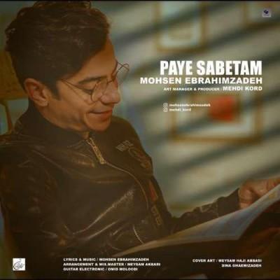 Mohsen Ebrahim Zadeh<p>Paye Sabetam</p>