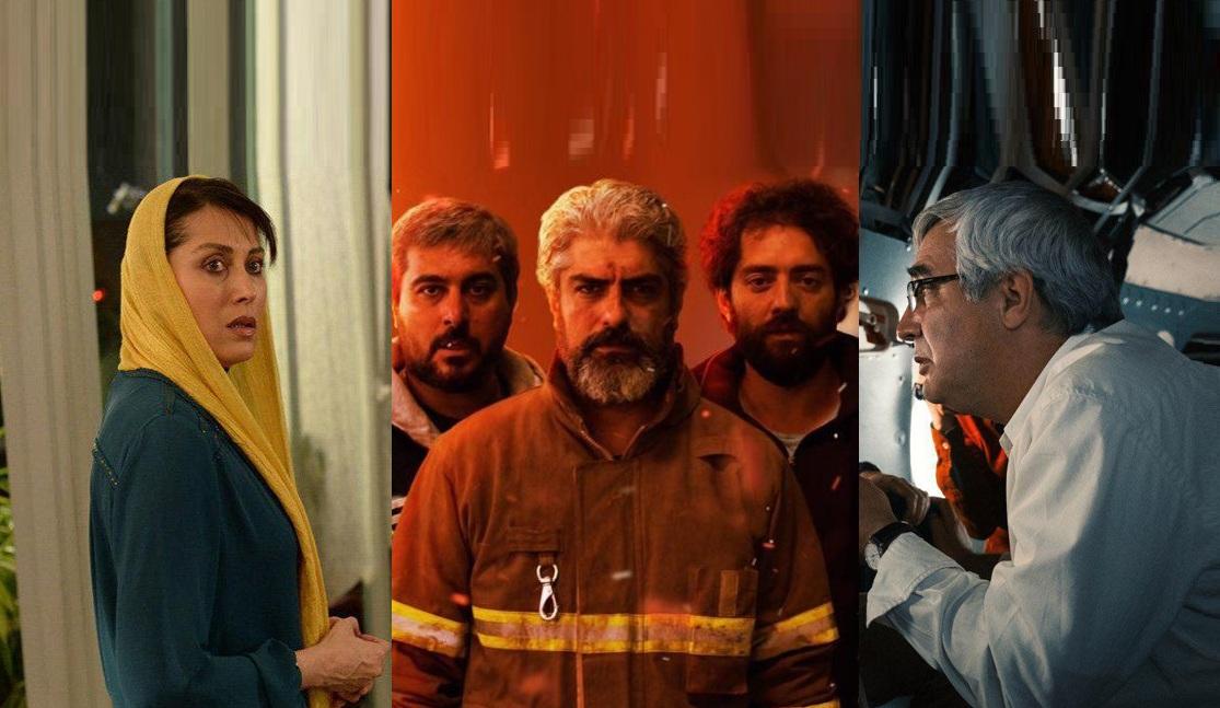 دانلود درجشنواره فیلم فجر موسیقی فیلمهای حاضر در جشنواره فیلم فجر
