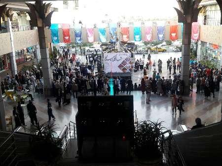 دانلود شب فرهنگی برنامه شب فرهنگی در حمایت مردم زلزله زده استان کرمانشاه