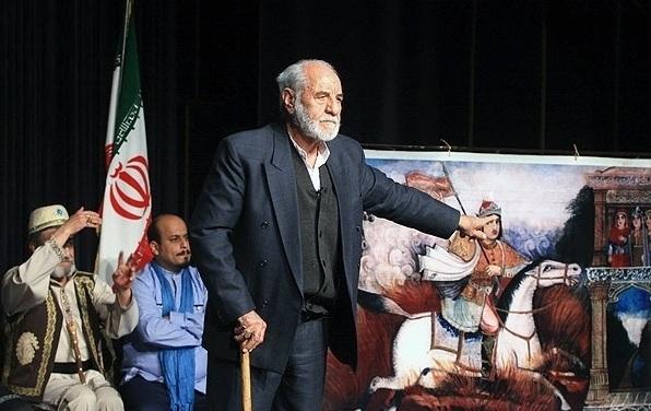 دانلود سید مصطفی سعیدی ثبت ملی سید مصطفی سعیدی به عنوان گنجینه زنده بشری