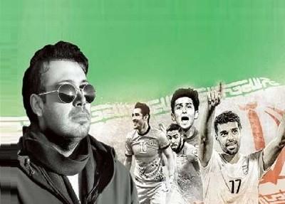 دانلود سرود تیم ملی فوتبال حاشیه های سرود تیم ملی فوتبال ایران در جام جهانی