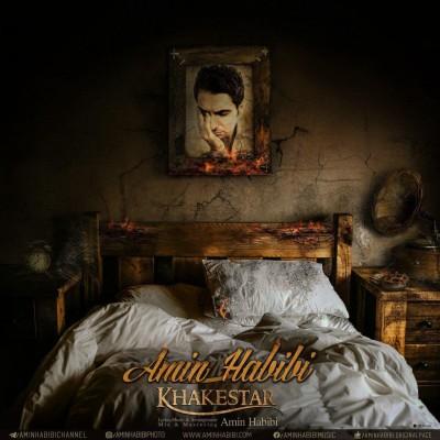 Amin Habibi<p>Khakestar</p>