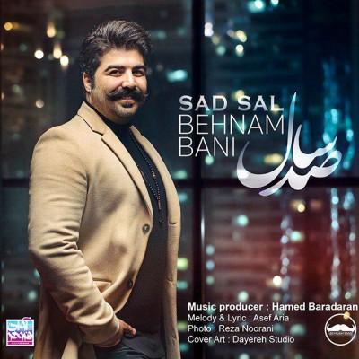 Behnam Bani<p>100 Sal</p>