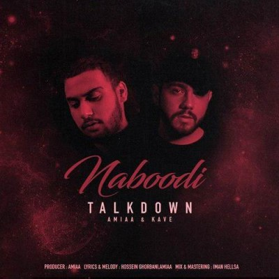 Talk Down<p>Naboodi</p>