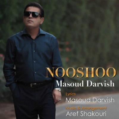 Masoud Darvish<p>Nooshoo</p>