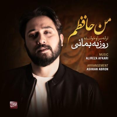 Roozbeh Bemani<p>Man Hafezam</p>