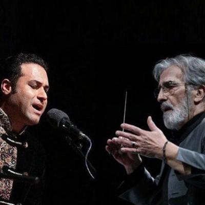 دانلود وحید تاج ارکستر ملی ایران با اجرای وحید تاج و رهبری فریدون شهبازیان