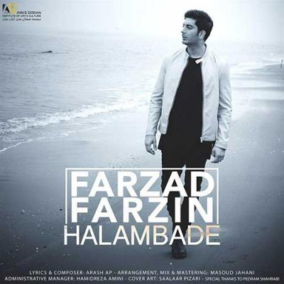 Farzad Farzin<p>Halam Bade</p>