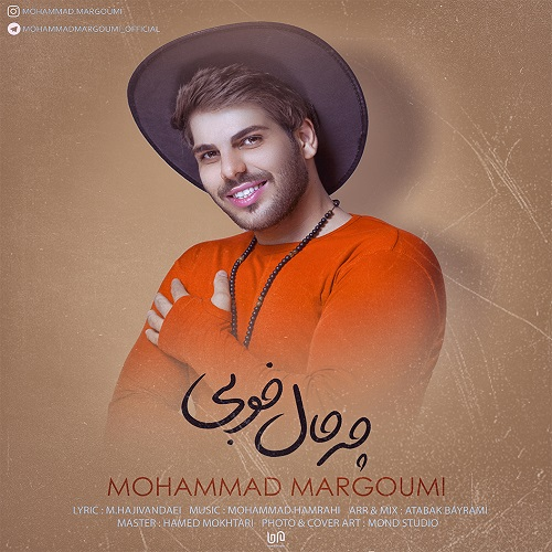 دانلود آهنگ محمد مرقومی چه حال خوبی