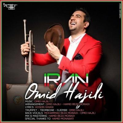 Omid Hajili<p>Iran</p>