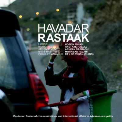 Rastaak<p>Havadar</p>