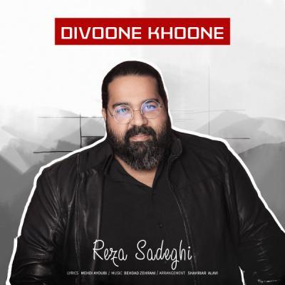 Reza Sadeghi<p>Divoone Khoone</p>