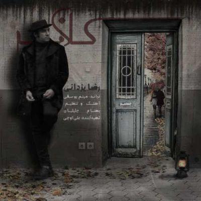 Reza Yazdani<p>Kalafe</p>