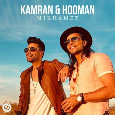 Kamran &#038; Hooman<p>Mikhamet</p>