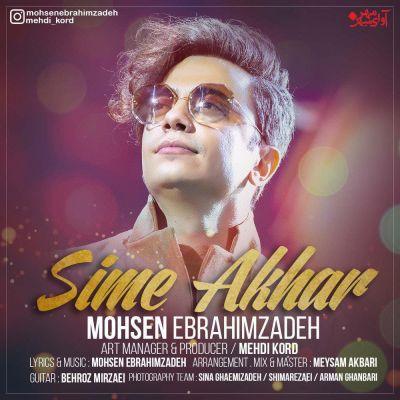Mohsen Ebrahimzadeh<p>Sime Akhar</p>