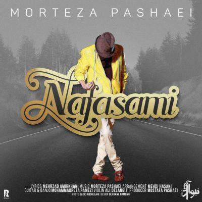 Morteza Pashaei<p>Nafasami</p>