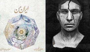 دانلود آلبوم های پرفروش سرنوشت آلبوم های پرفروش در ایران