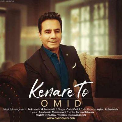 Omid Omidi<p>Kenare To</p>