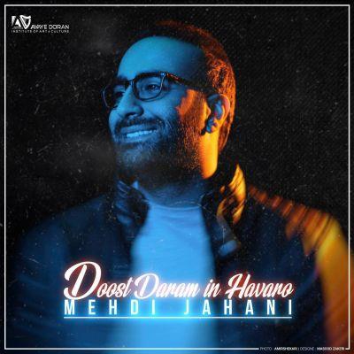 Mehdi Jahani<p>Doost Daram In Havaro</p>