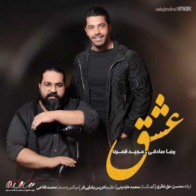 Reza Sadeghi &#038; Majid Ghamari<p>Eshgh</p>