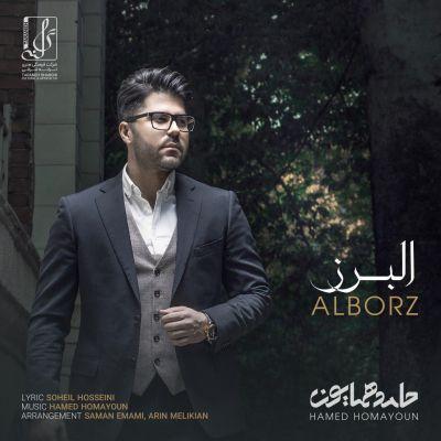 Hamed Homayoun<p>Alborz</p>