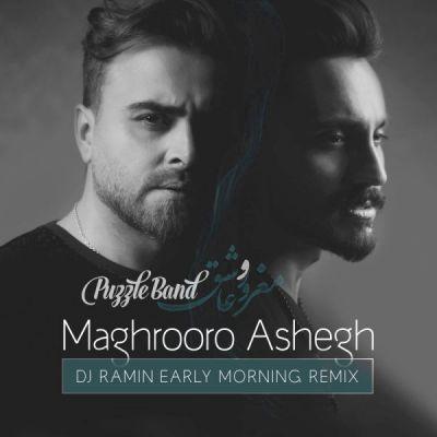 Puzzle Band<p>Maghroor Ashegh (DJ Ramin Remix)</p>
