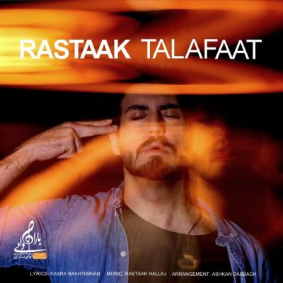 Rastaak<p>Talafaat</p>
