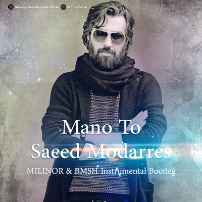 Saeed Modarres<p>Man o To</p>