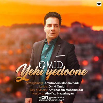 OMID OMIDI<p>YEKI YEDOONE</p>