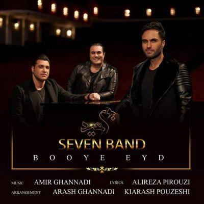 7 Band<p>Booye Eyd</p>