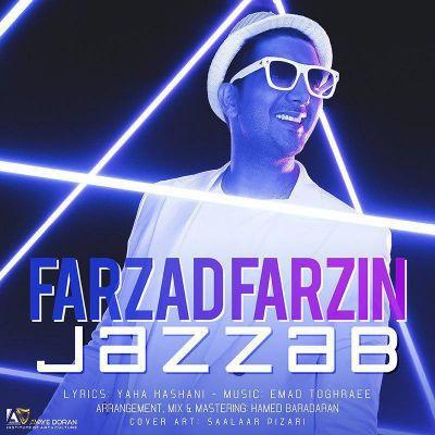 Farzad Farzin<p>Jazzab</p>