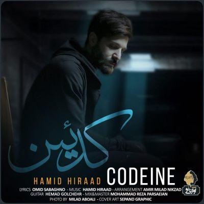 Hamid Hiraad<p>Codeine</p>