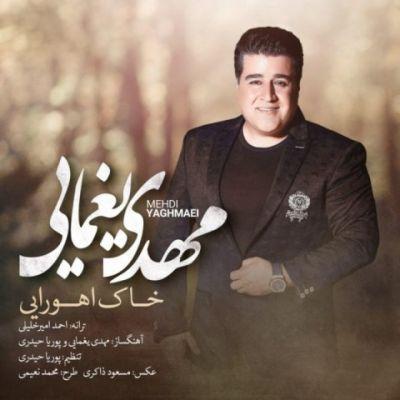 Mehdi Yaghmaei<p>Khake Ahooraee</p>