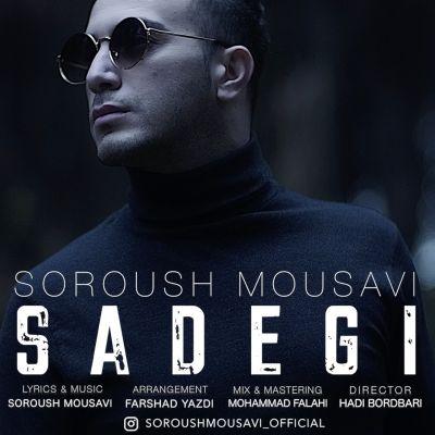 soroush mousavi<p>sadegi</p>