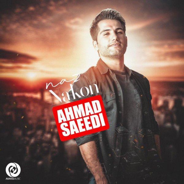دانلود آهنگ احمد سعیدی ناز نکن