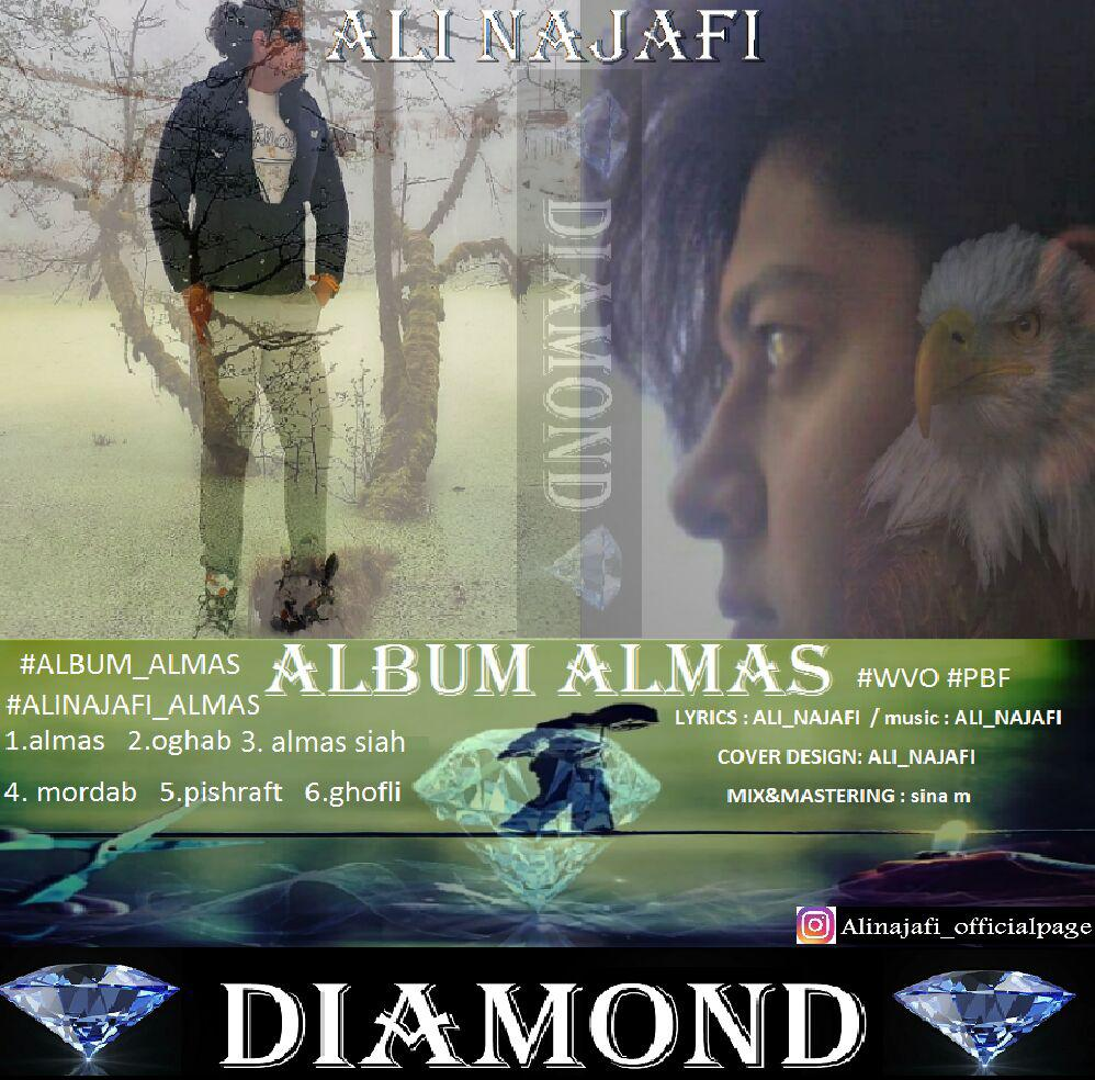 دانلود آلبومعلی نجفی الماس