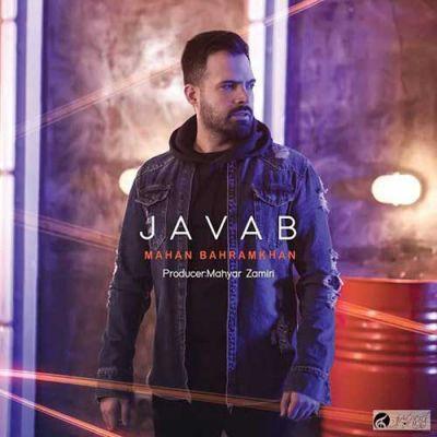 Mahan Bahram Khan<p>Javaab</p>