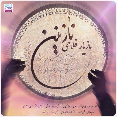 Mazyar Fallahi<p>Nazanin</p>