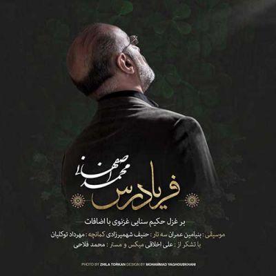 Mohammad Esfahani<p>Faryad Ras</p>
