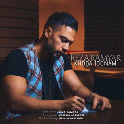 Reza Ramyar<p>Khoda Joonam</p>